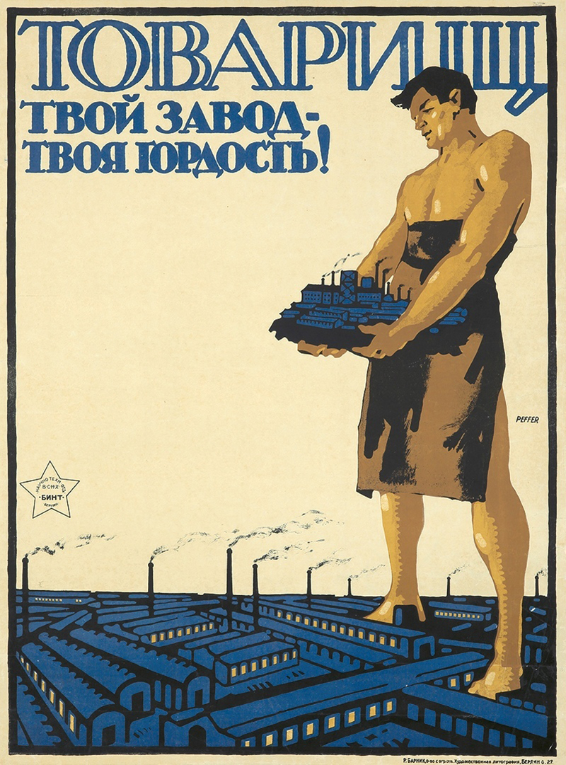 Плакати переконували робітників, що заводи – їхні. А сувора дійсність доводила протилежне