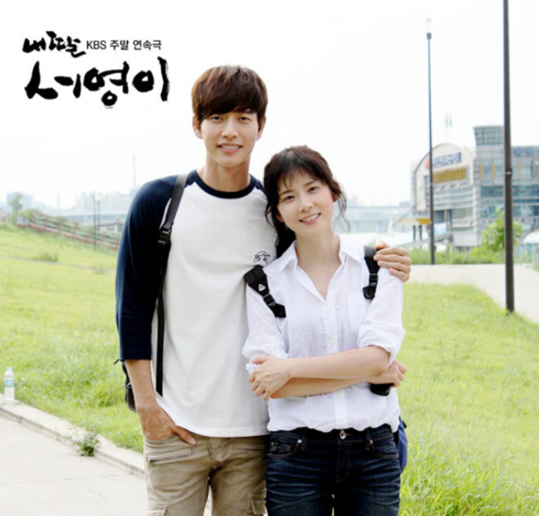 lee bo young trong my daughter