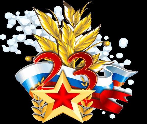 https://miac58.ru/sites/default/files/images/news/ikonka-197.png