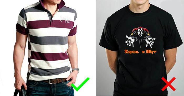 выбор мужской футболки