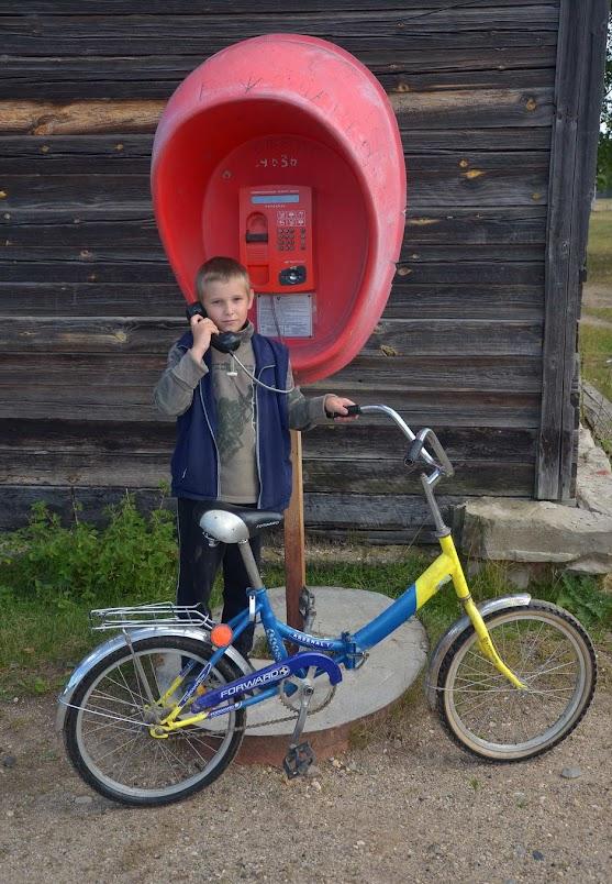камский верхнекамье красный телефон