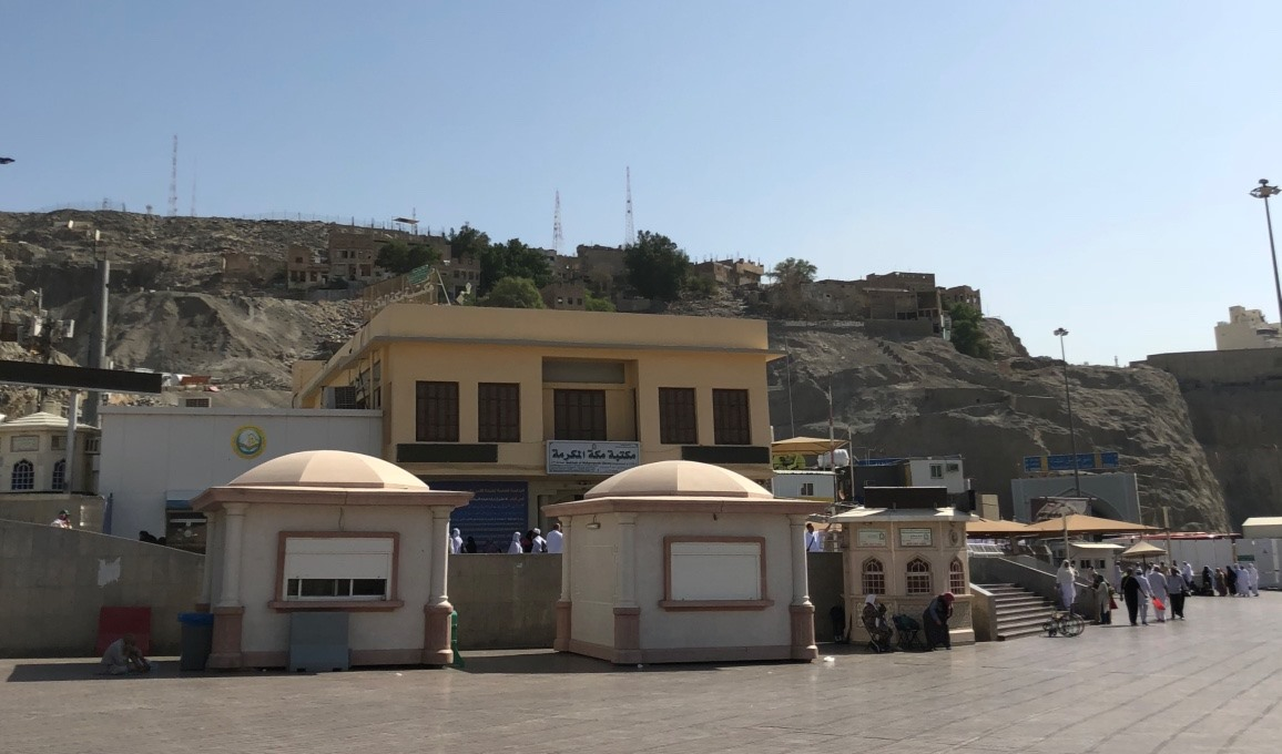 prophet muhammad house in makkah location