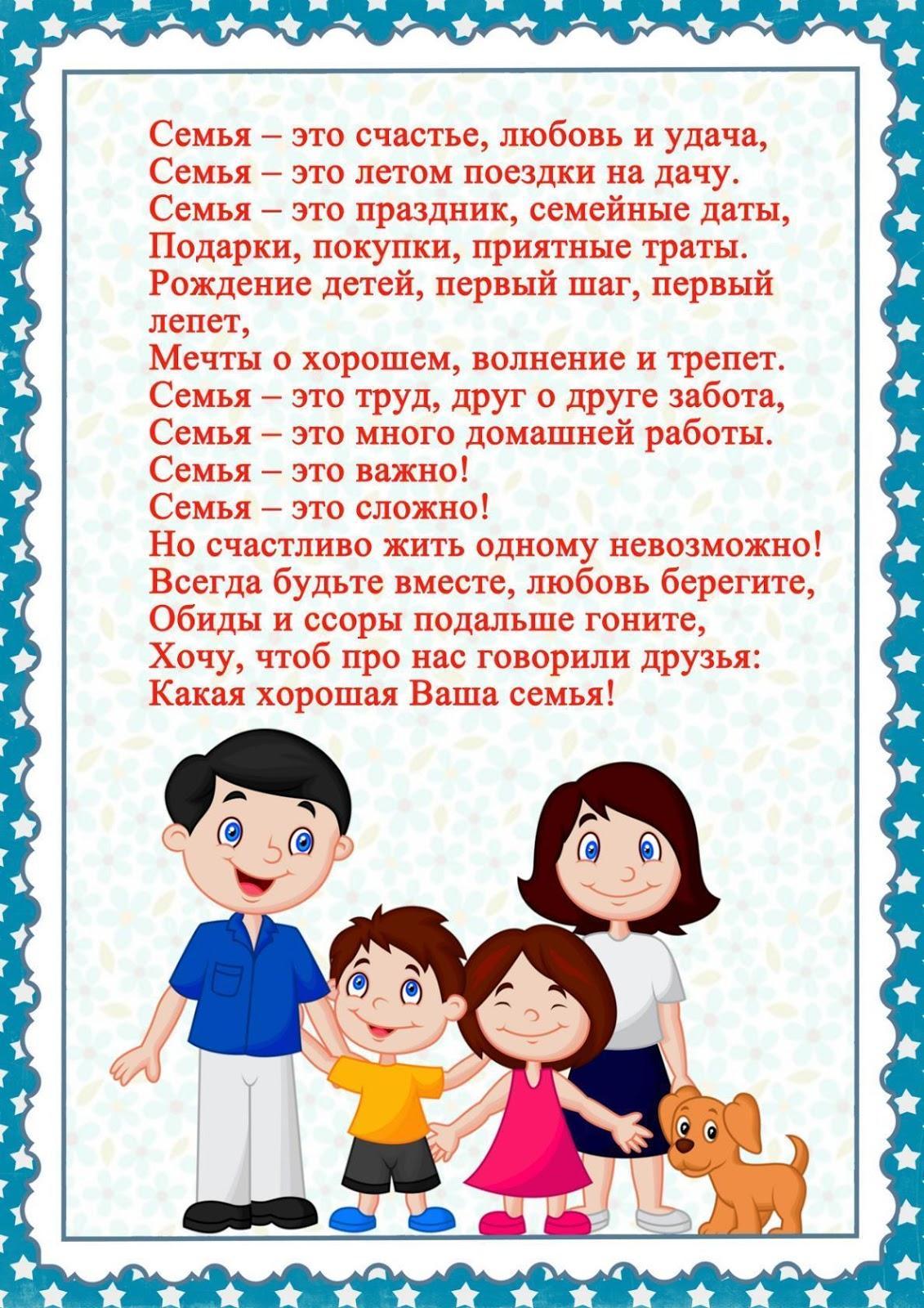 F:\семья на сидим дома\2 (2).jpg
