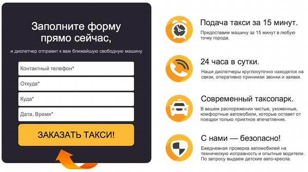 C:\Users\dimbrowsky\Desktop\Оля Р\Составляющие онлайн-продаж\3.png