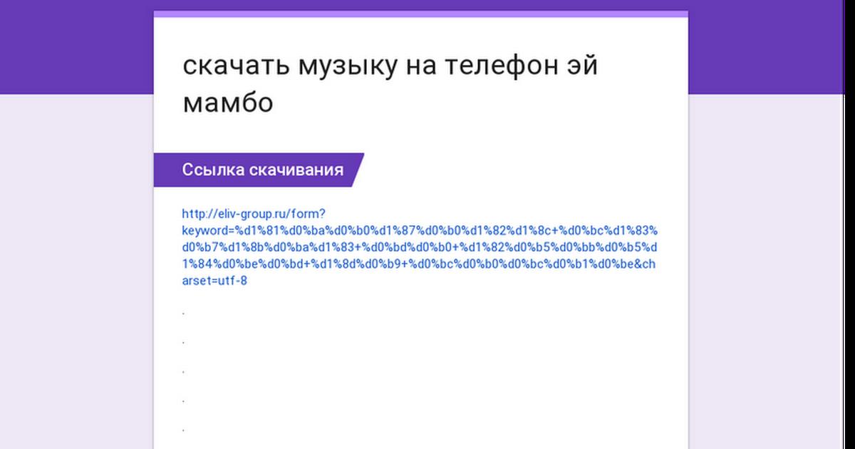 eroticheskaya-muzika-dlya-striptiza-slushat