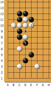 Fan_AlphaGo_03_E.png