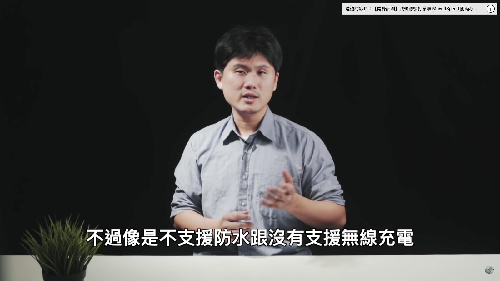 ZenFone 6 使用六個月心得