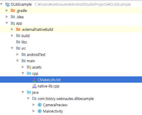 DLib를 사용하여 Android에서 얼굴 검출(Face Landmarks Detection)하는