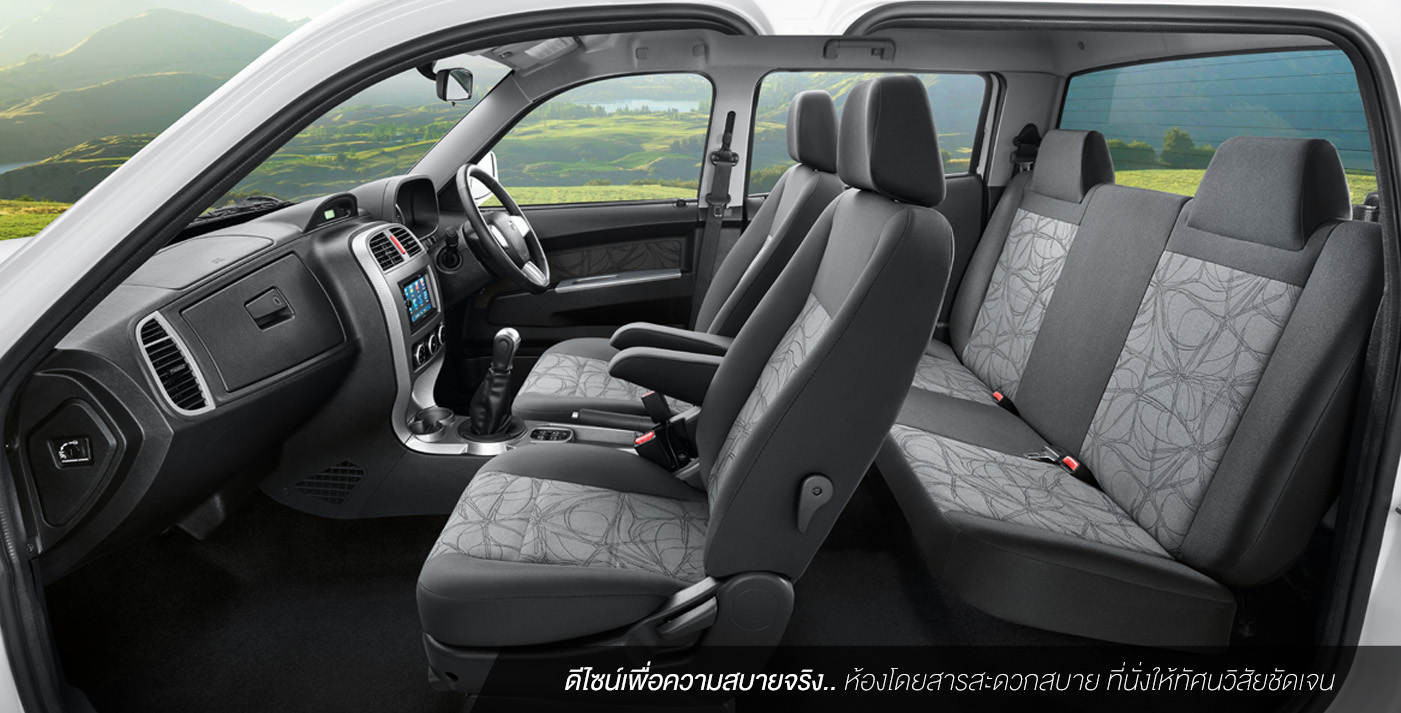 ดีไซน์ภายในรถยนต์ : TATA Xenon 150NX-Plore 4WD