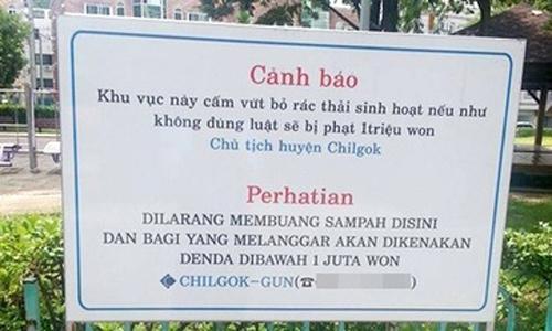 Image result for biển cảnh báo đổ rác tiếng Việt ở Nhật