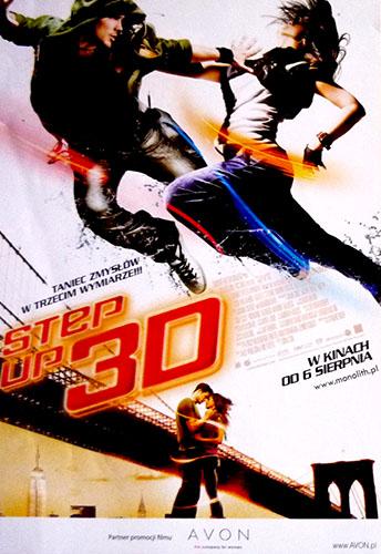 Przód ulotki filmu 'Step Up 3D'