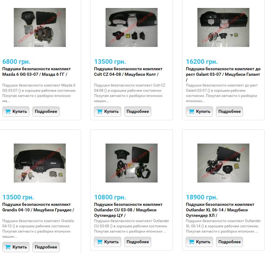 Подбор дисков на Mazda Размеры Фото Цены Интернет