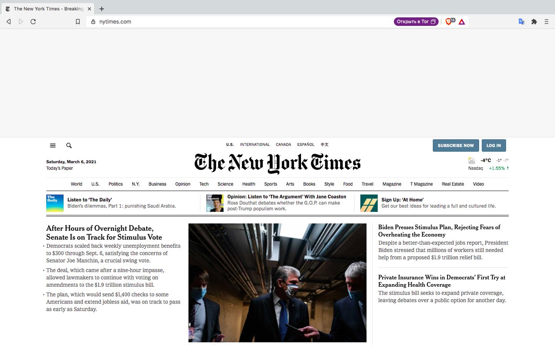 Пустое место вверху страницы — это заблокированная реклама в Brave