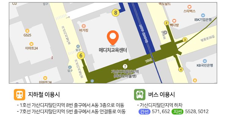서울시 금천구 가산디지털1로 168, 우림라이온스 A동 304-307호 메디치교육센터