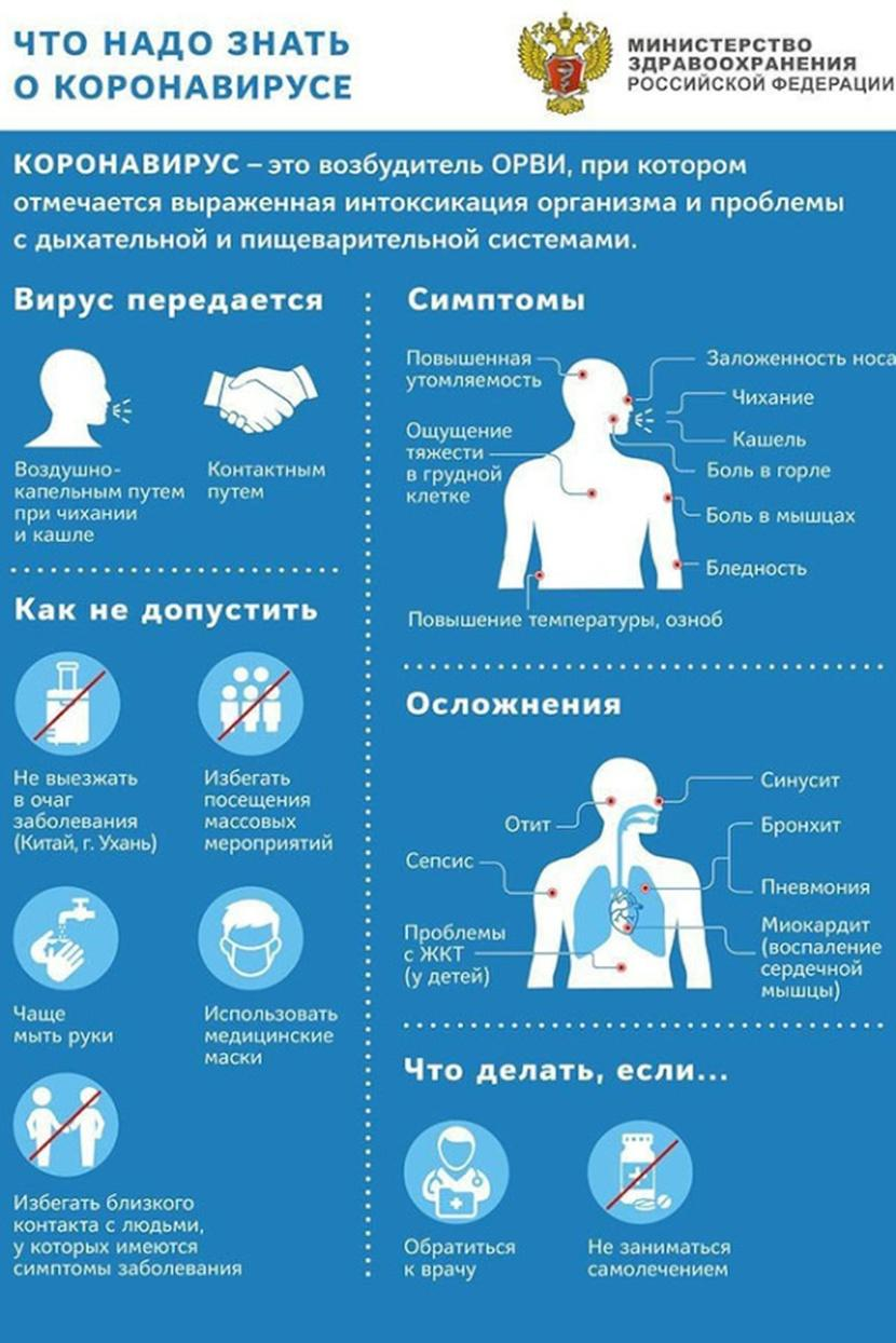 https://t-i.ru/media/cache/74/2a/742ae6743478f637a2b2ede55da17d73.jpg