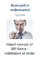 http://ktonanovenkogo.ru/image/01-11-201423-52-28.png