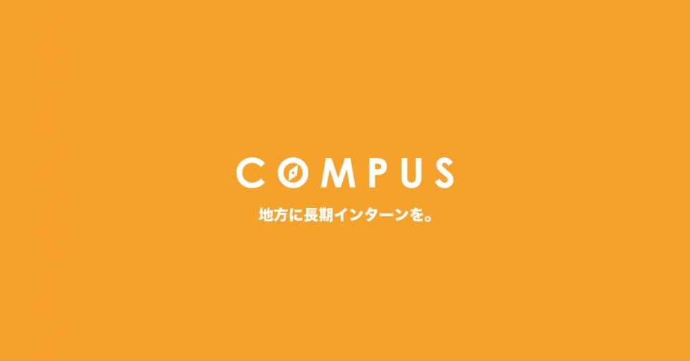 COMPUS