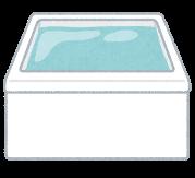 お湯を張った浴槽のイラスト