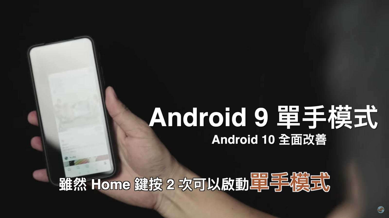 ZenFone 6 使用六個月心得 - 8