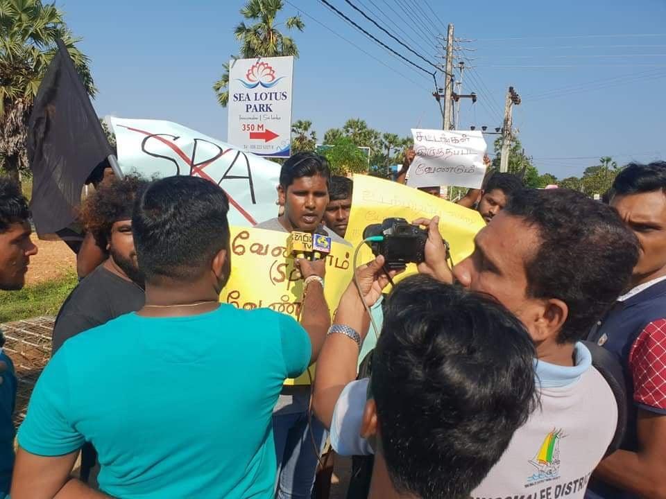 C:\Users\Sampath Deshapriya\Downloads\spa.protest3.jpg