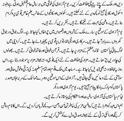 How To Write A Proposal For An Essay  Healthy Eating Essay also Science Fiction Essay Natural Resources Of Pakistan Essay In Urdu Business Management Essays