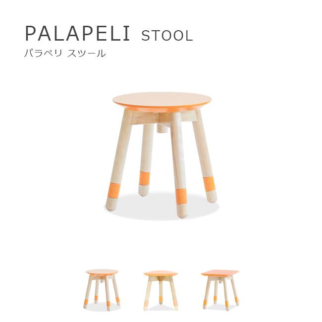 PALAPELI STOOL