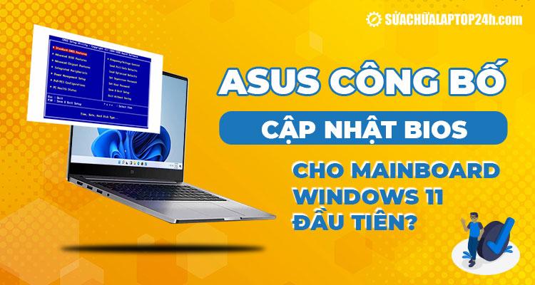 Asus vừa công bố cập nhật BIOS cho mainboard Windows 11 đầu tiên