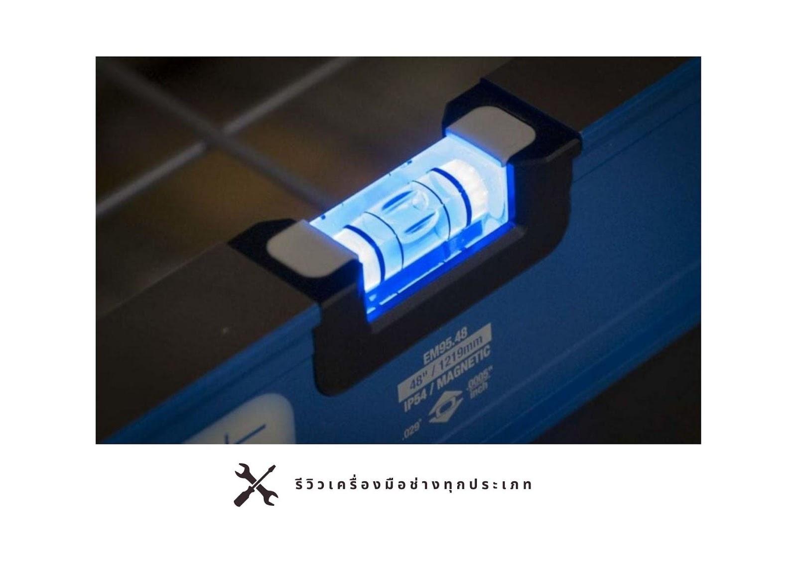 คุณสมบัติโบนัส – ไฟ LED