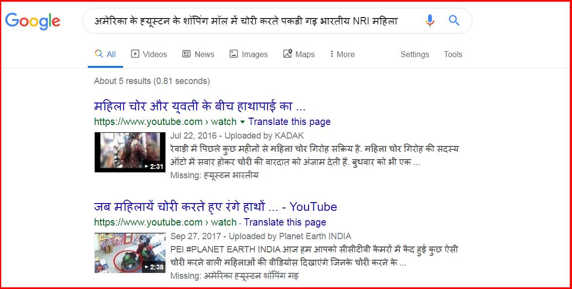 screenshot-www.google.com-2019.09.24-18_22_58.png