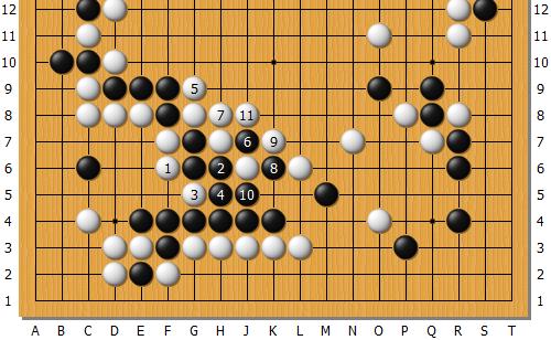 Honinbou69-3-45.png