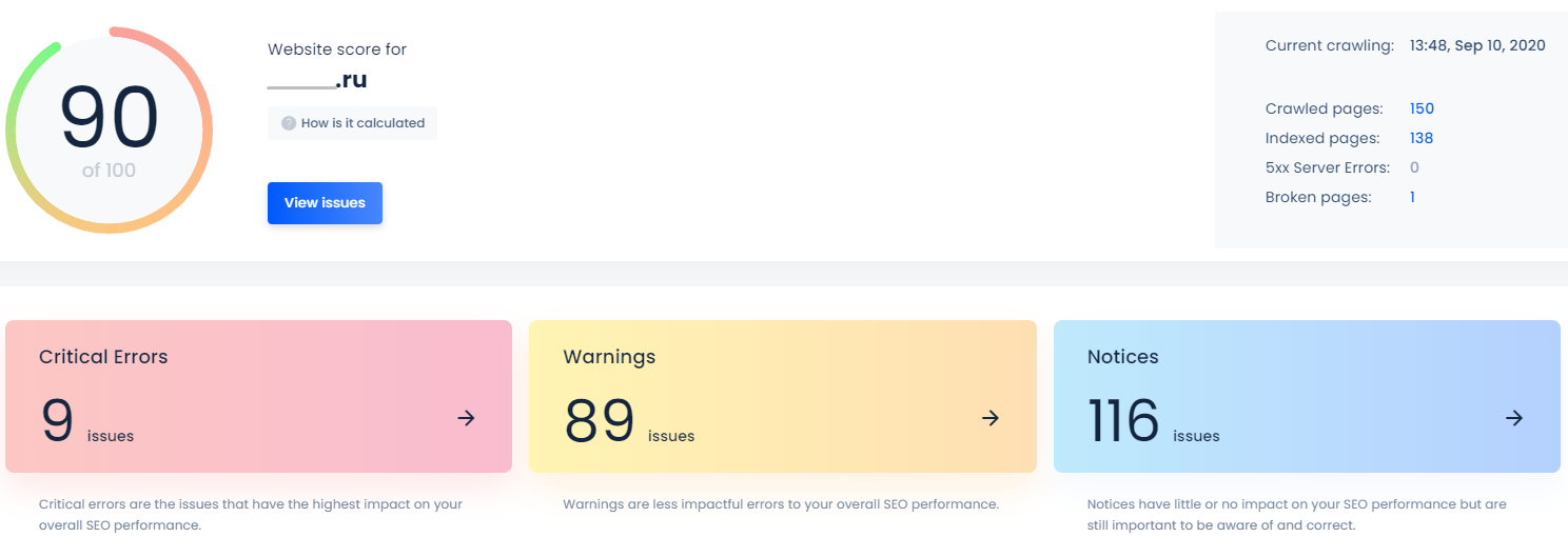 Проверка сайта на ошибки