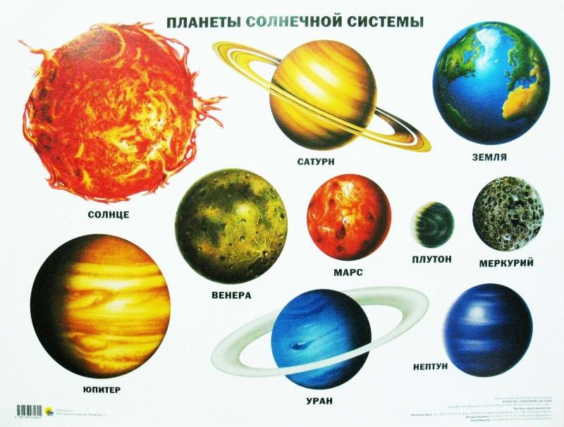 http://hovrashok.com.ua/images/Jan/08/01a06d1574eada170ce78080f02ecf6d/1.jpg