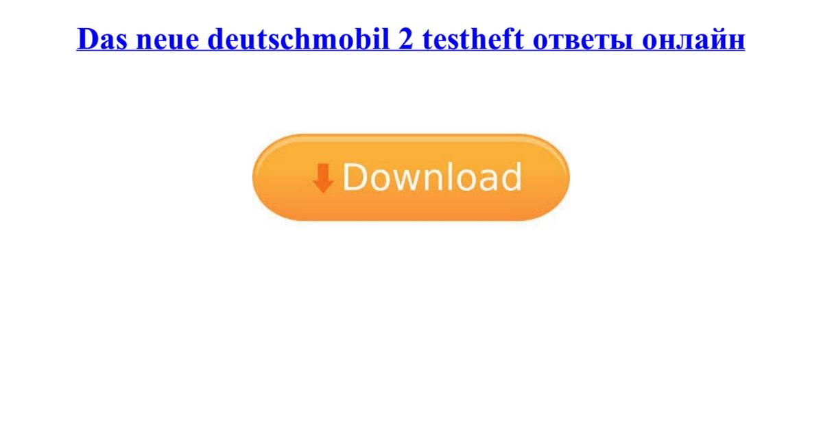 гдз по немецкому языку das neue deutschmobil 3