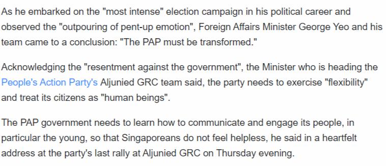 否极泰来Piji Tailai: PAP's Biggest Mistake: Dishonorable son leads
