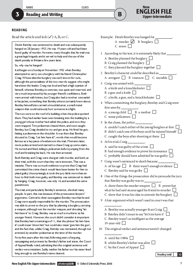 comm 215 final grammar test answer A common test-taking strategy that applies to taking the act is to answer all of the easier questions first and then, as time allows, go back and spend more time on the more difficult questions to ensure an answer is provided for every question.
