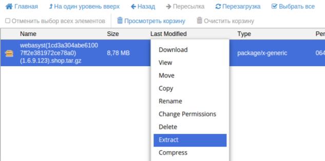 лучших хостинг в россии для интернет магазинов