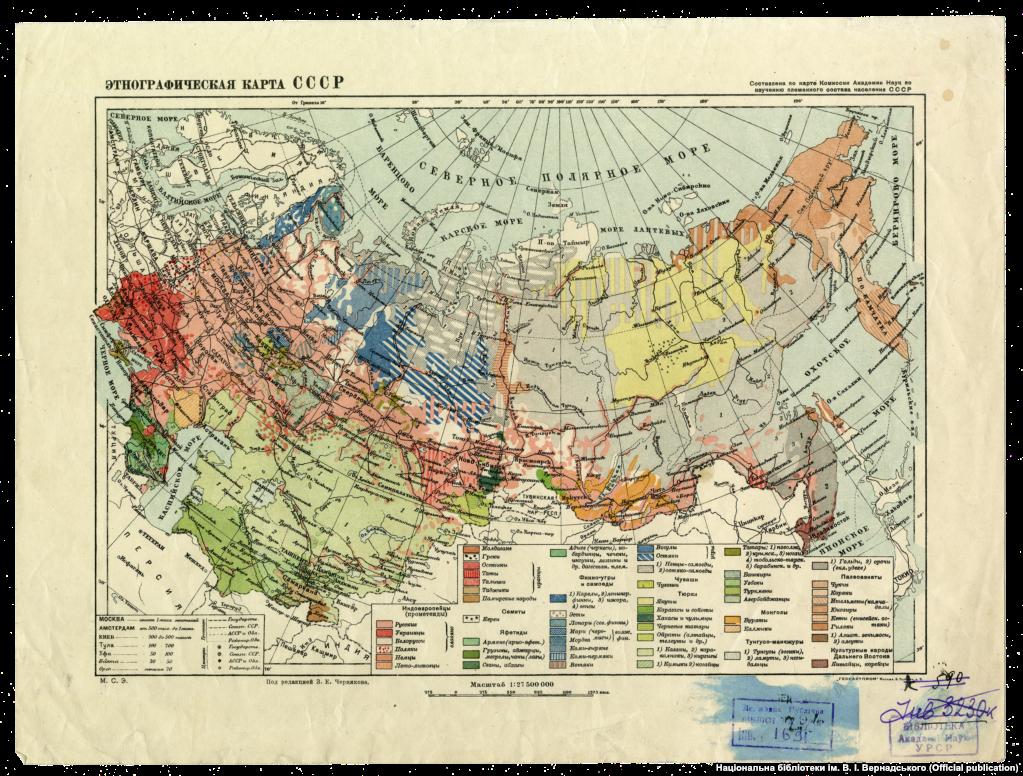 На цій етнографічній радянській карті 1930-х років можна побачити, що українці масово проживали на Кубані. Червоними штрихами виділені області, де українці становили більшість
