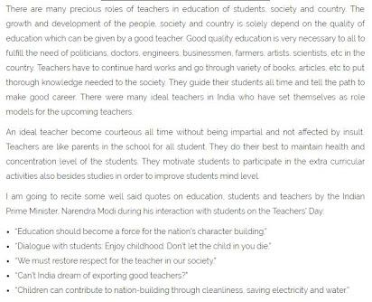 If i were education minister essay in marathi