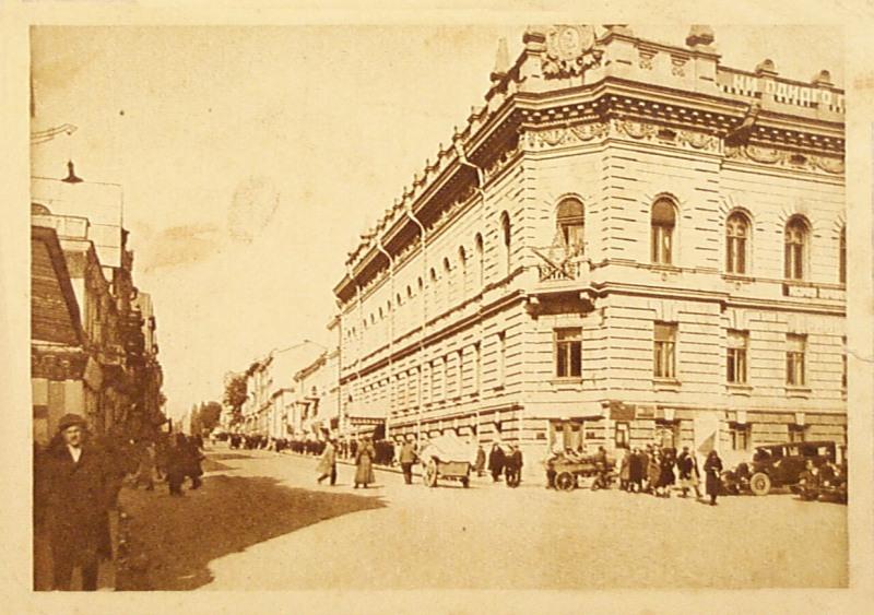 Державний банк, місце роботи товариша Бера у 1922-1930 роках