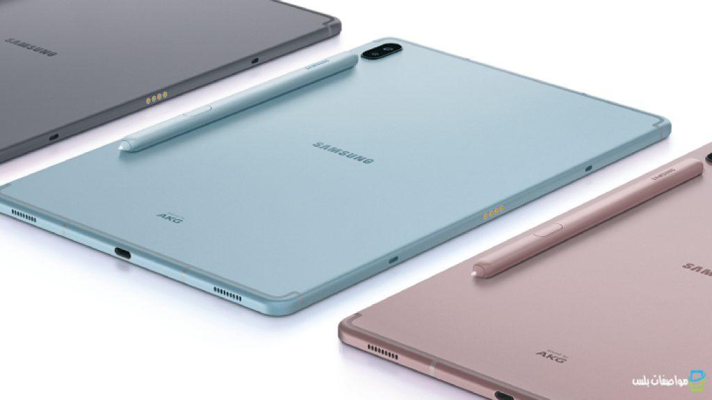 عيوب Samsung Galaxy Tab S6 5G