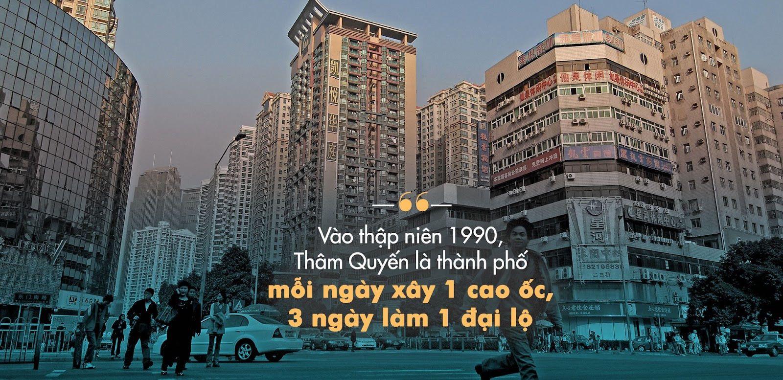 Đặc khu kinh tế Thẩm Quyến - Trung Quốc.