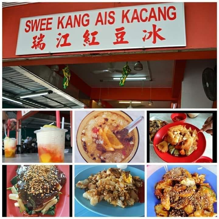 swee kang antara spot lepak untuk minum petang di Bandaraya Kuching