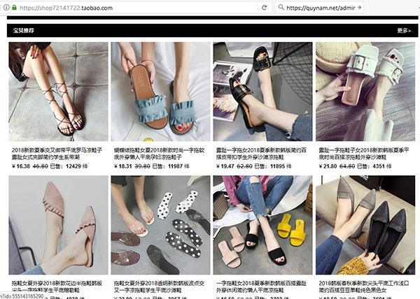 Shop taobao
