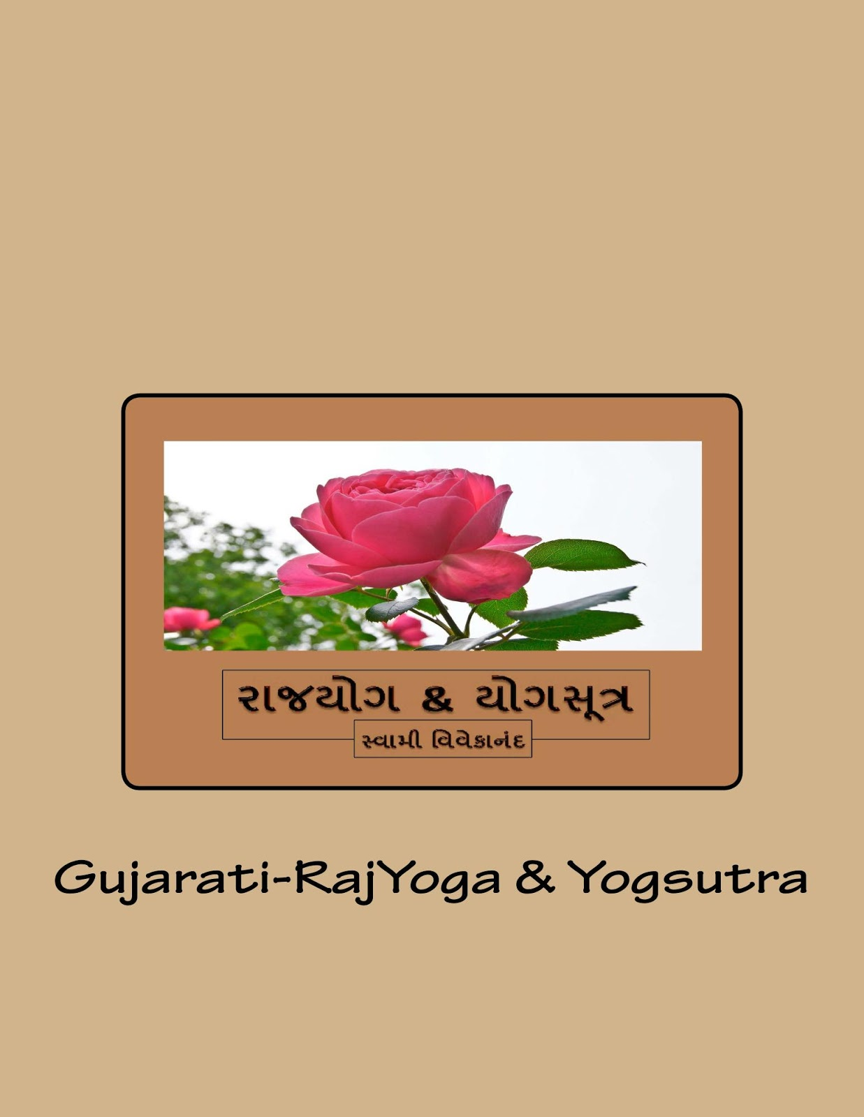 Gujarati-RajYoga_&_Y_Cover_for_Kindle.jpg