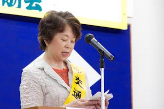 北竜町女性代表・小松ほひろ様(北竜町商工会女性部長)長