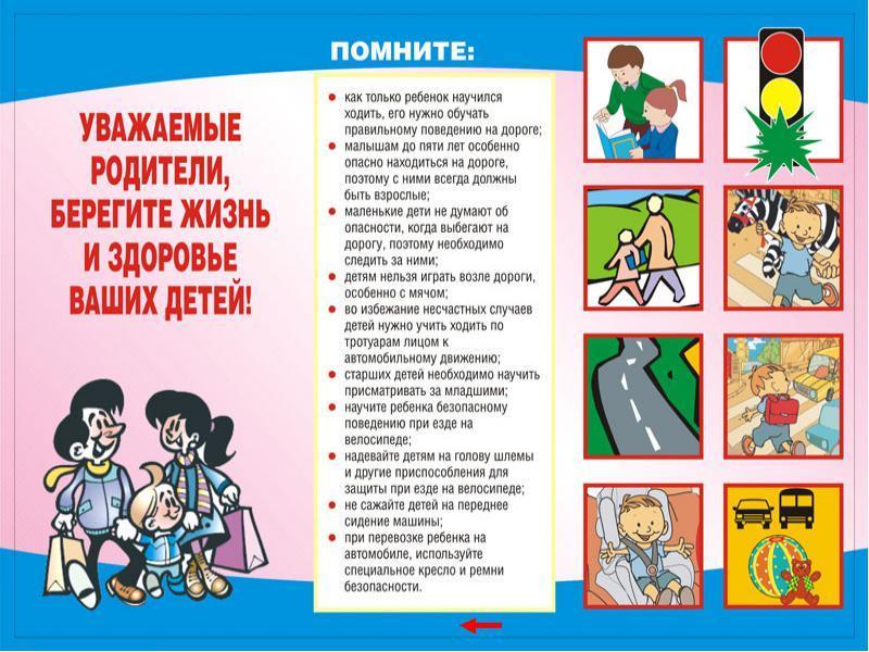 https://buratino7.caduk.ru/images/p28_img14.jpg