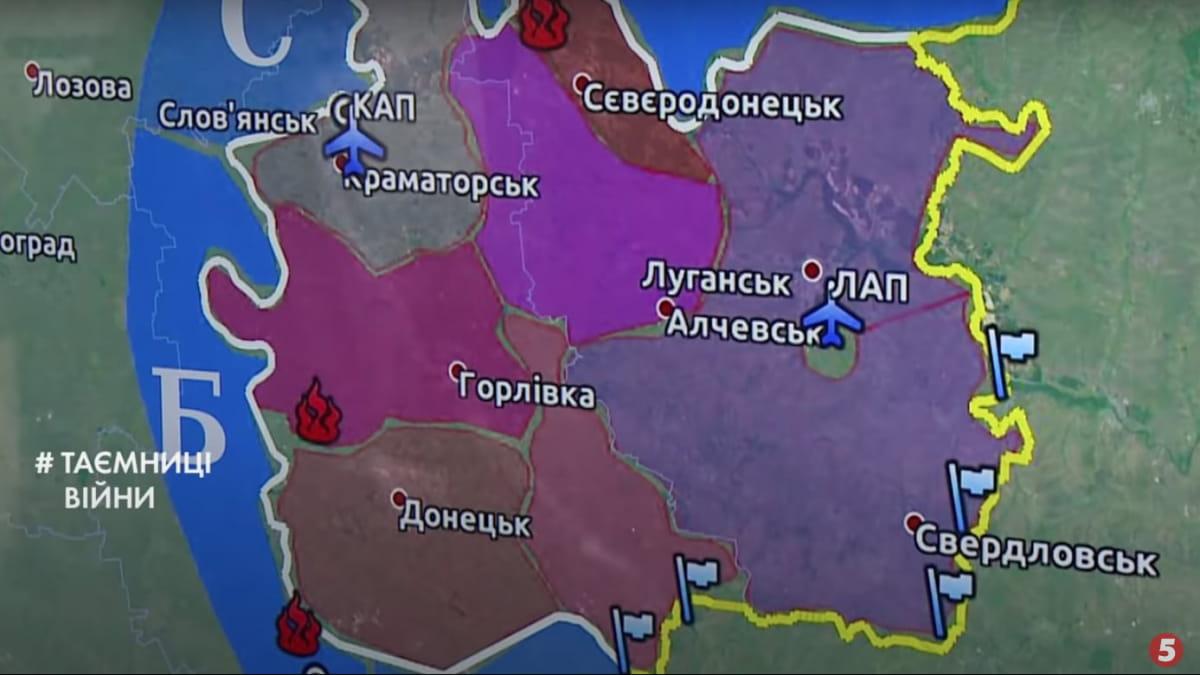 Карта оккупированных территорий 2014