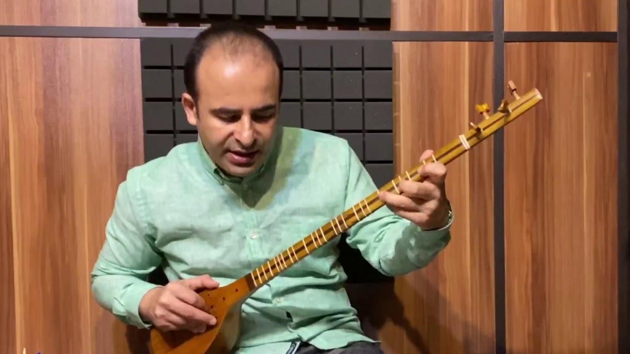 دانلود رنگ اول آواز افشاری دستور متوسطه حسین علیزاده نیما فریدونی سهتار