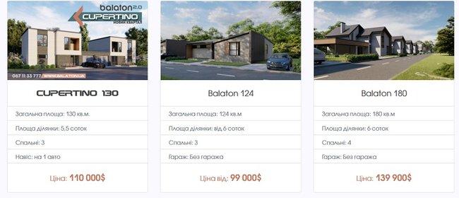 Новопечерські Липки, квартира в центрі Києва за $15 000 та котедж за $18 000: нерухомість суддів ОАСК, який хоче ліквідувати президент 10