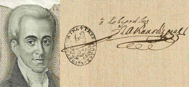 kapodistrias1.jpg